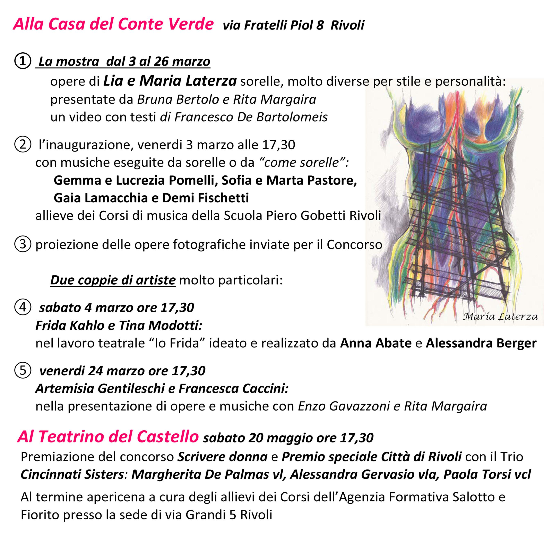 'Come Sorelle, Esplorazione di un rapporto complesso', Casa del Conte Verde, Rivoli (To), marzo-maggio 2017 © aut. / L. Laterza / M. Laterza / Città di Rivoli