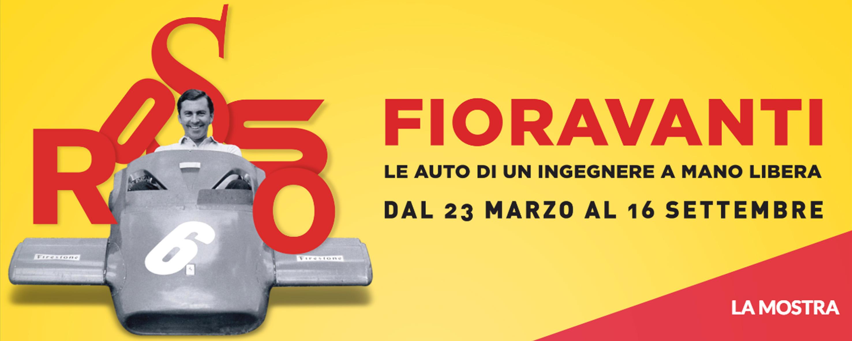 'Rosso Fioravanti, Le auto di un ingegnere a mano libera', dal 23 marzo al 16 settembre 2018, la mostra © MAUTO/Fioravanti